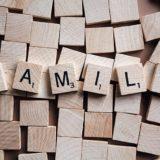 はじめまして!私たちはこんな家族です。