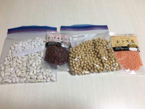いろいろなサイズの豆の画像