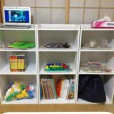 和室の教具棚